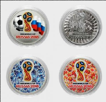 Russia, 2016, World Cup 2018, 25 Rbl х 4 coins